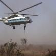 Fast-roping in Nigeria